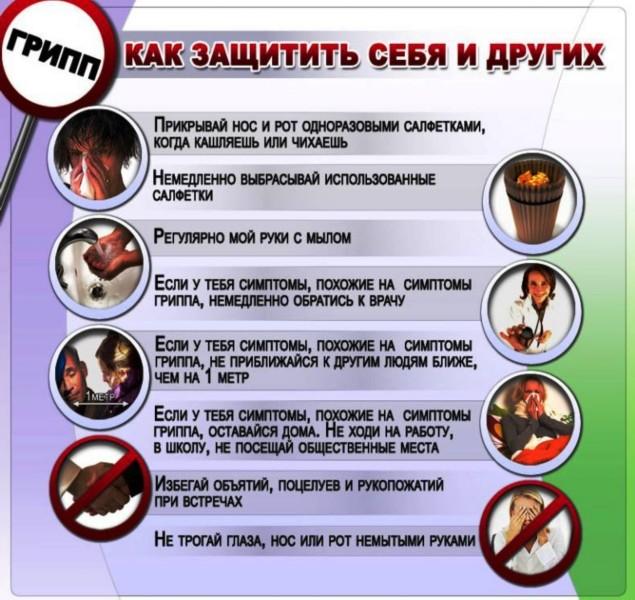p8_novyiyrisunok