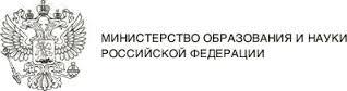 министерство РФ